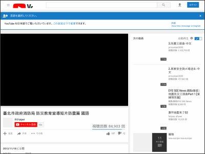 https://www.youtube.com/watch?v=OOyJnjX7qbU&feature=youtu.be