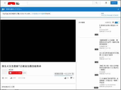 https://www.youtube.com/watch?v=oqyv3Hf-OYM&feature=youtu.be
