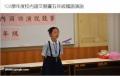 105學年度校內語文競賽五年級國語演說