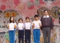 105.12.2 中高年級兒童朝會