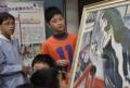 民生夏卡爾展0323參觀照片