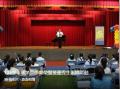 104學年度第二學期榮譽獎優秀生表揚活動