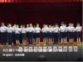 民生國小104年度校內英文朗讀比賽(五年級)