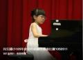 民生國小105年度幼年組鋼琴獨奏比賽1050511
