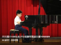 民生國小105年度少年組鋼琴獨奏比賽1050509