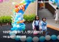 105學年度新生入學活動照片